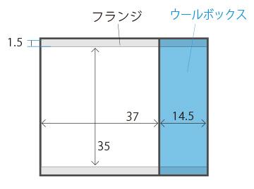 エクセルサンプ内寸550(�p)