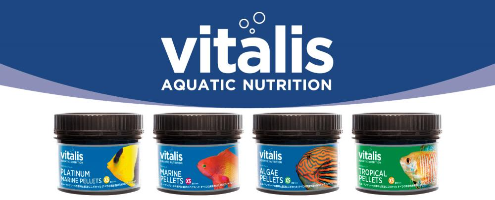 vitalis フィッシュフード マリンアクアリウム アクアリウム ミドリイシ 海水魚 エサ