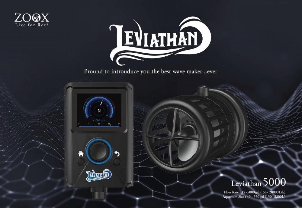 妥協なき水流を、完全新設計ハイエンド水流ポンプLeviathan 5000 新発売!!